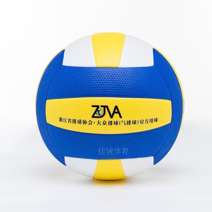 浙江省排球协会大众(气排球)指定用球米格尔SV700气排球可开票