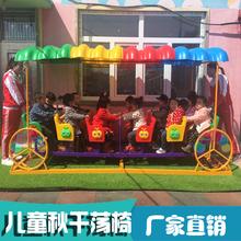 直销幼儿园室外大型彩棚荡船转椅游乐场设备娱乐设施儿童户外玩具图片