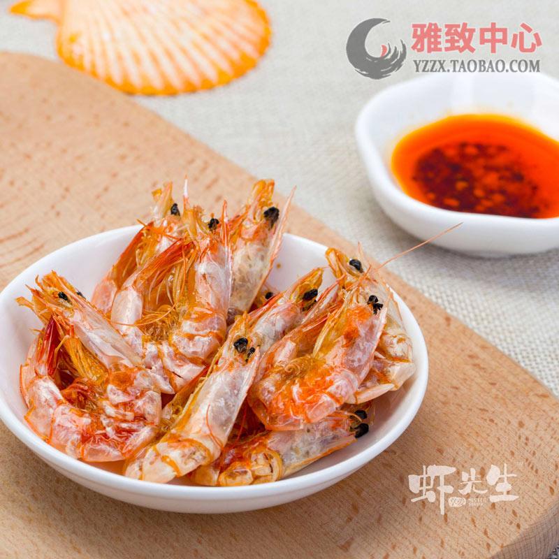 【湛江特产】 虾先生6罐礼盒装 原虾 即食虾 天然烤虾 海虾干海米