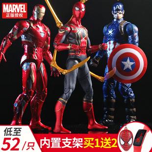 漫威鋼鐵俠蜘蛛俠3復仇者聯盟4手辦模型美國隊長可動人偶玩具套裝