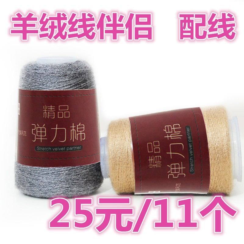 Шерстяные нитки для вязания Артикул 575709673476