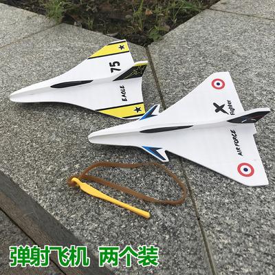 弹射飞机航模比赛教学学校专用橡皮筋弹弓教材模型户外亲子玩具小