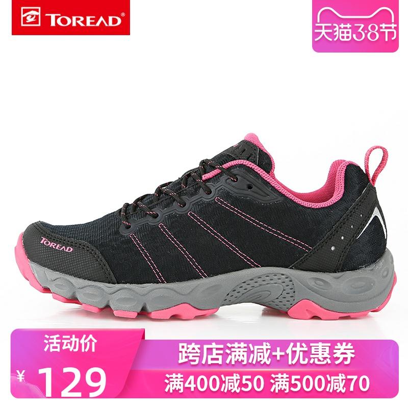 探路者女鞋夏季透气网面登山徒步鞋轻便防滑户外运动鞋KFAF82317