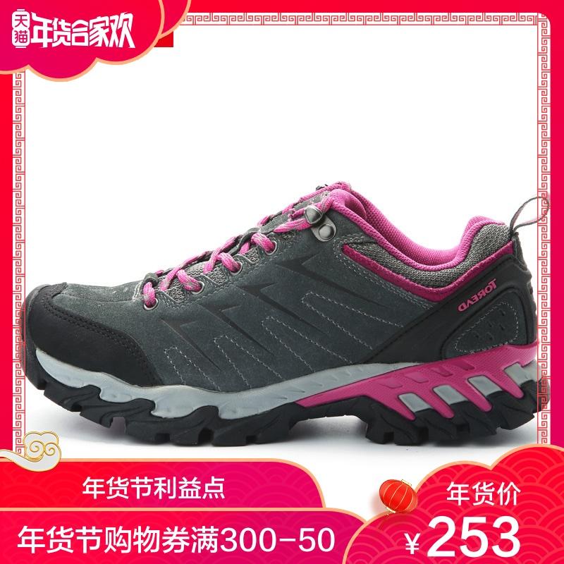 探路者女鞋春夏保暖爬山登山徒步鞋防滑耐磨户外运动鞋KFAE92318