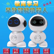 Children ai intelligent robot toy intelligent dialogue voice learning high-tech education dance sports early education machine