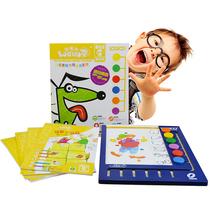 第一阶段3-4岁全套幼儿家庭版德国LOGICO儿童益智早教玩具