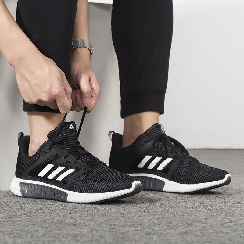 阿迪达斯男鞋运动鞋2019冬季新款正品休闲鞋清风轻便跑步鞋B41589