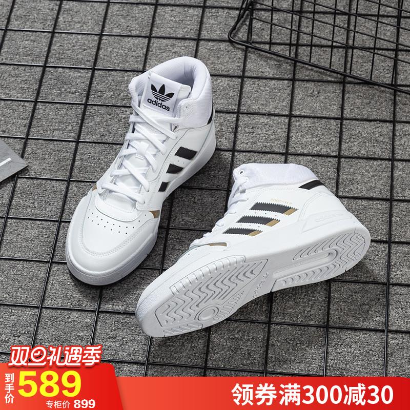 阿迪达斯三叶草男鞋冬季新款运动鞋休闲鞋高帮小白鞋板鞋男EE5926