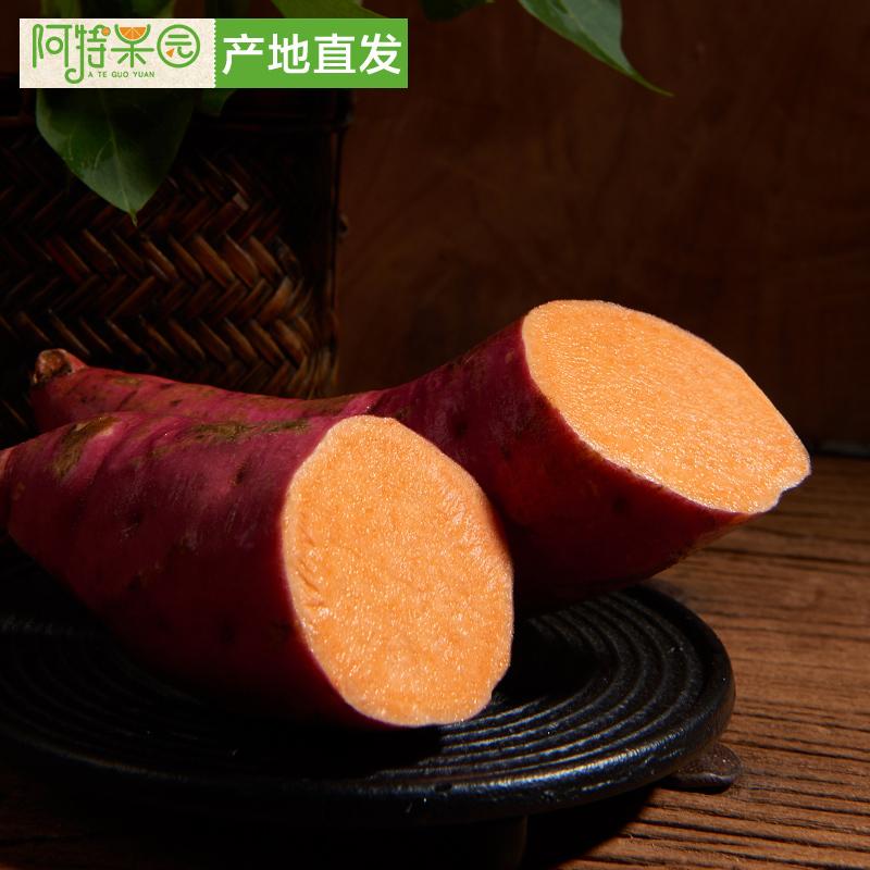 3月新鲜红薯沙地六鳌红蜜薯地瓜板栗薯农家自种5福建六熬番密薯