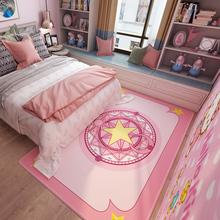 网红潮牌可爱粉色地毯少女心装饰房间卧室满铺床边地毯垫ins北欧