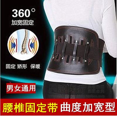 护腰带 保暖透气腰椎挺钢板支撑固定腰围 腰托腰椎挺男女四季通用