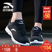 Anta women's shoes running shoes in autumn and winter 2018 new casual shoes official website flagship genuine shoes black sports shoes