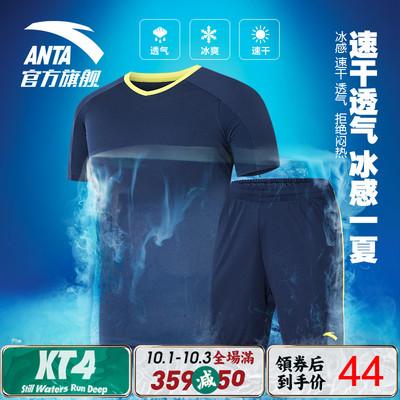 安踏足球运动套装 2018秋季新款专业足球套健身运动短装两件套男