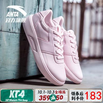安踏休闲鞋女鞋 2018新款小白鞋粉鞋厚底板鞋休闲运动鞋 12818081