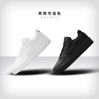 An pedal shoes men's shoes spring new trend casual shoes sports shoes official website tide shoes small white shoes men's white shoes