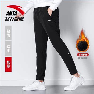 安踏男裤 2018冬季新款梭织加绒保暖舒适黑色裤子休闲运动长裤