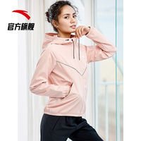 Anta jacket female 2019 spring new mosaic hooded sports windbreaker ladies coat authentic women's national tide