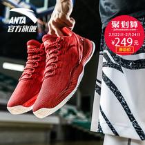 安踏官网旗舰游龙篮球鞋男2019春季新款运动鞋男A-SHOCK低帮球鞋