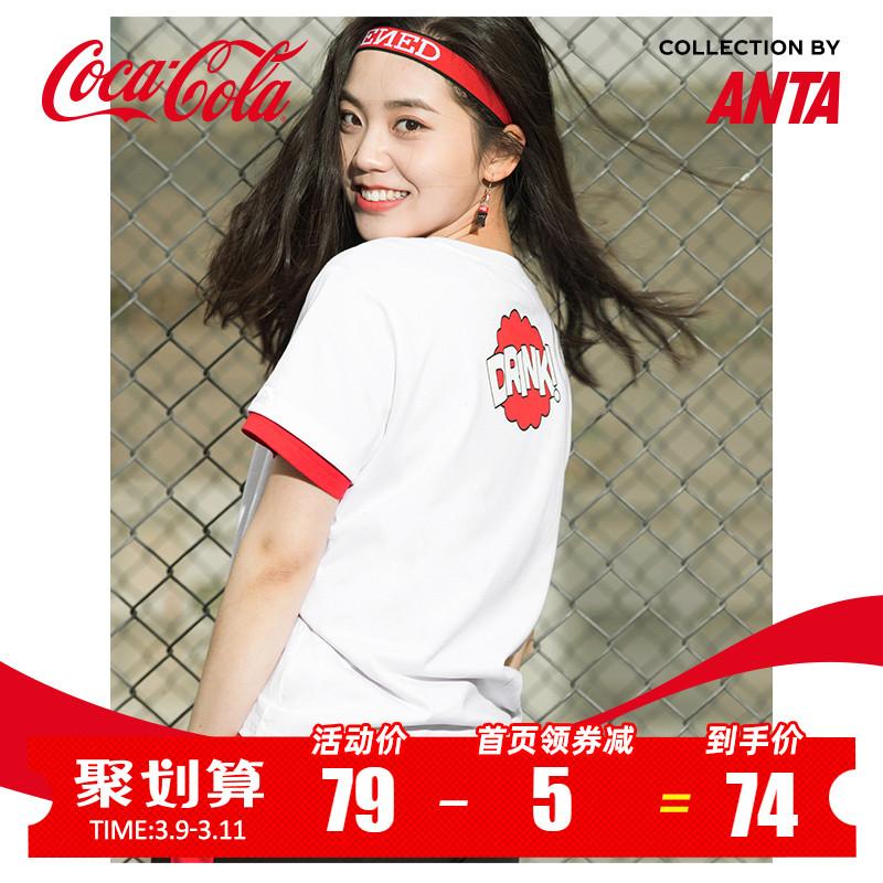 [关晓彤同款]安踏联名可口可乐短袖t恤2020春季新款宽松运动t恤女