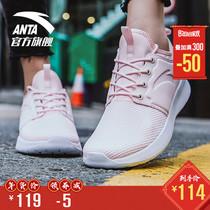 女鞋复古休闲跑步鞋运动鞋男XYSNB580新百跑鞋有限公司授权
