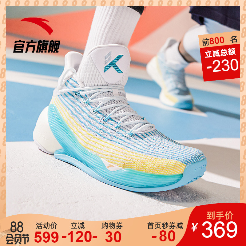 安踏篮球鞋男官网旗舰2019新款夏季KT4季后赛汤普森球鞋运动鞋