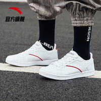 An pedal shoes men 2019 new shoes official website flagship spring sports board shoes trend casual shoes men's white shoes