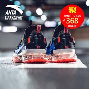 安踏NASA漫游者男鞋 2018年秋冬季新款SEEED全掌气垫跑步鞋运动鞋