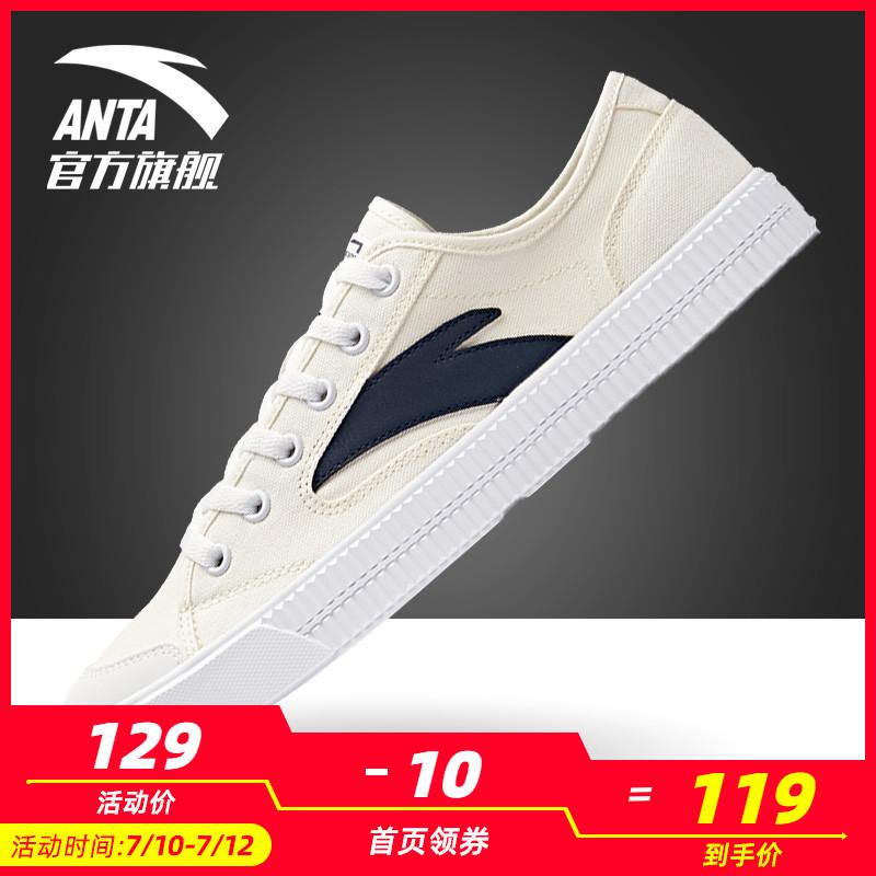 安踏情侣鞋帆布鞋男鞋女鞋 2019新鞋夏季韩版潮学生鞋子运动板鞋