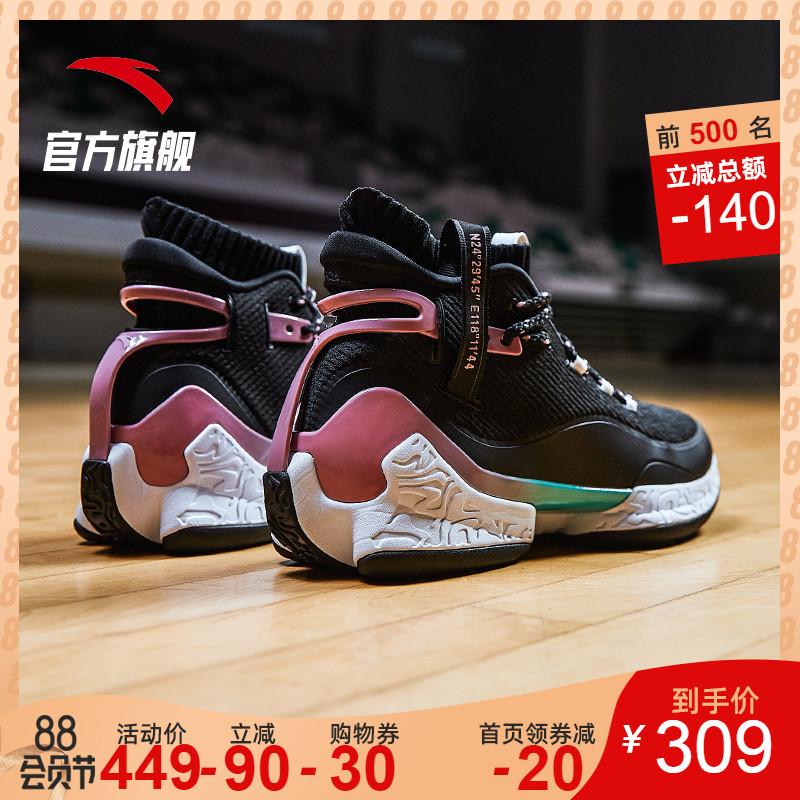 安踏官网旗舰男鞋篮球鞋男2019新款UFO2代-异形高帮战靴实战球鞋