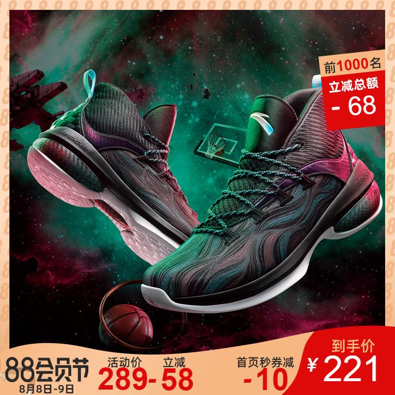 安踏篮球鞋男鞋运动鞋 2019夏季新款官网旗舰高帮UFO2代-天体战靴