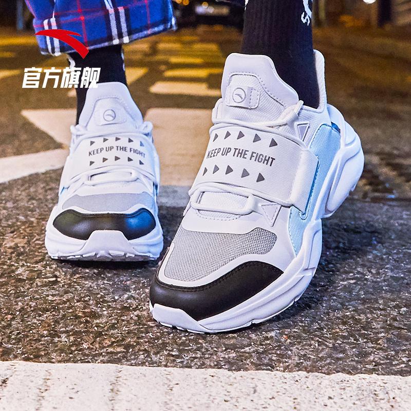 安踏女鞋运动鞋 2019新款粉鞋小白鞋官网旗舰春季跑鞋子女休闲鞋