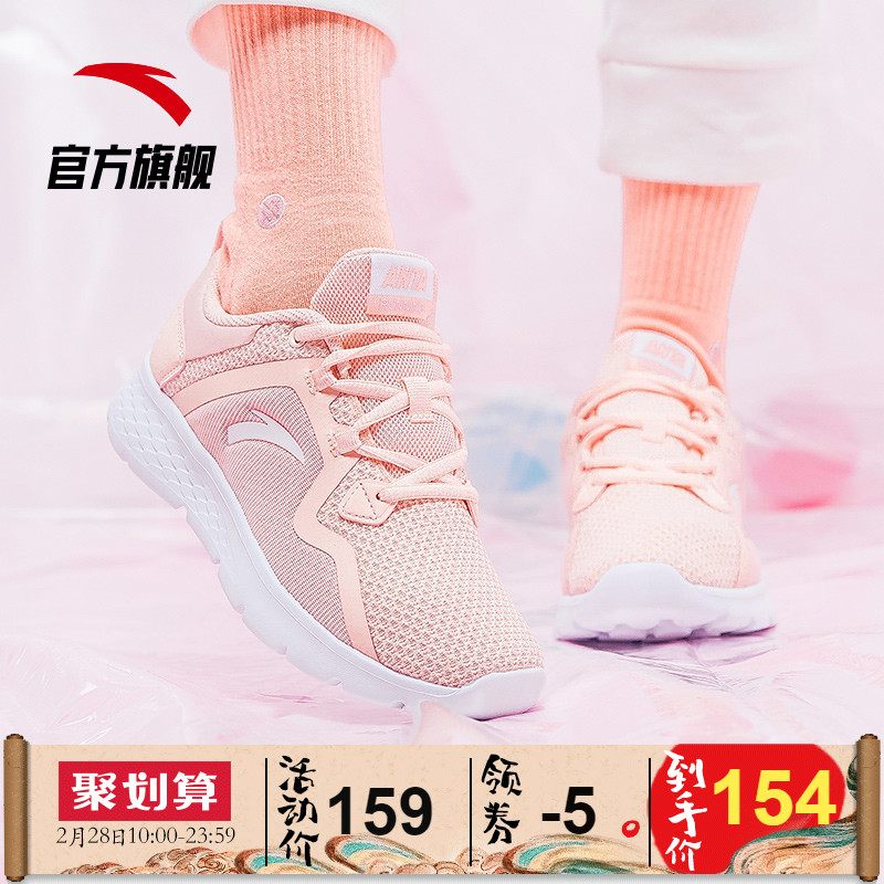 安踏女鞋 跑步鞋2019新鞋春季新款休闲鞋小粉鞋网面透气运动鞋女