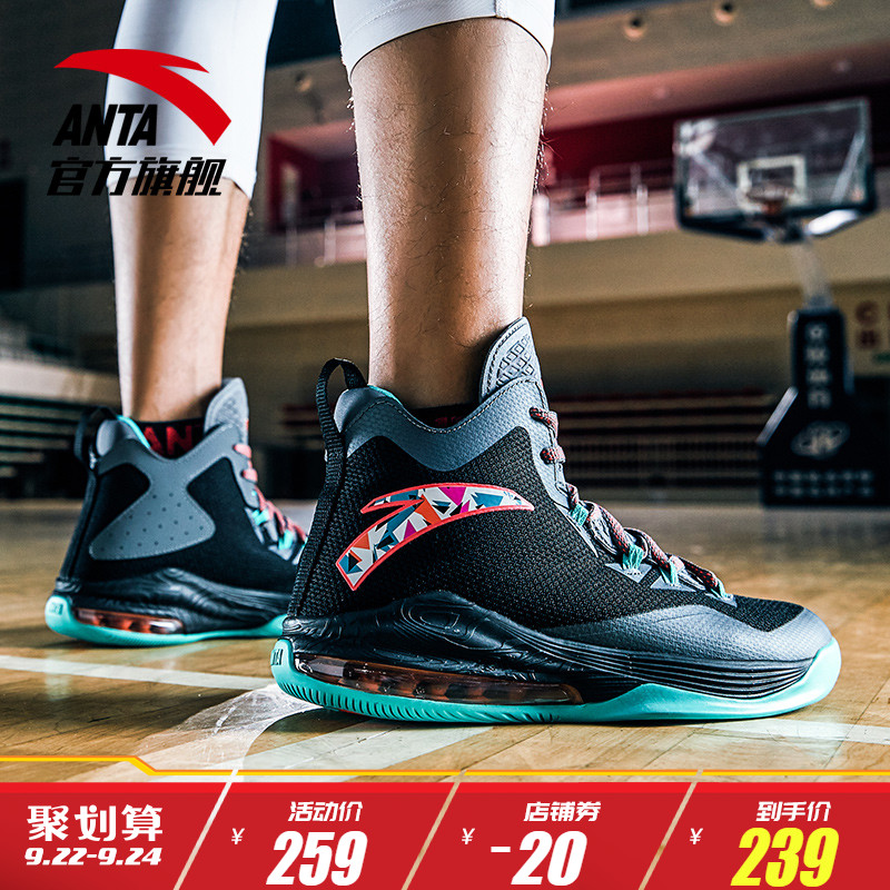 安踏篮球鞋男鞋 2018新款气垫球鞋运动鞋男高帮鞋水泥地比赛战靴