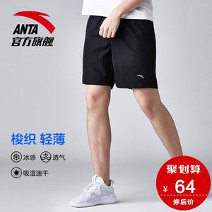 安踏运动短裤男 夏季新款休闲裤速干透气学生黑色跑步运动五分裤