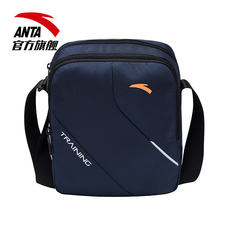 0d2331a4a145 Anta small bag men 2018 new jogging black casual business sports bag  diagonal cross purse wallet