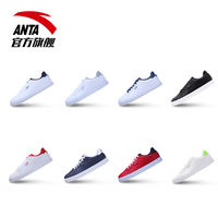Anta couple shoes men's shoes women's shoes official website new low to help small white shoes casual shoes sports shoes white shoes men