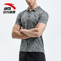 Anta sports men's clothing 2019 summer new POLO shirt shirt men's sportswear short-sleeved T-shirt official flagship store