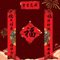 2019 Spring Festival Chinese New Year couplet New Year Spring Festival New Year Pig Year creative personality move to rural high-end