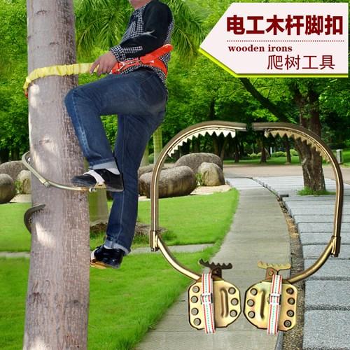 爬树工具保攀爬器木杆脚扣脚蹬安全木杆扒脚上树防滑新品户外