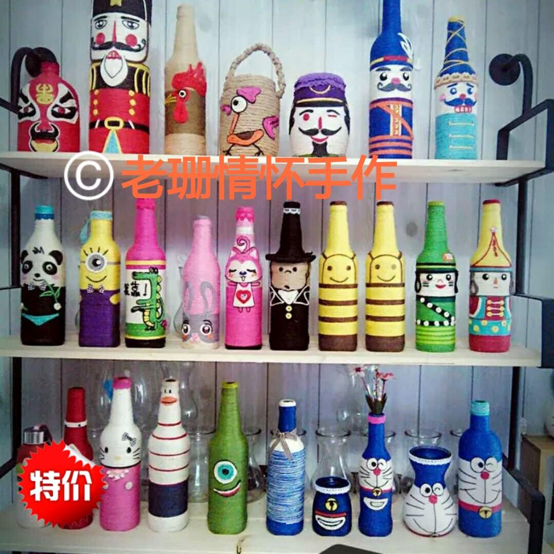 幼兒園創意diy制作作品麻繩花瓶擺件裝飾廢物利用手工成品環保圖片
