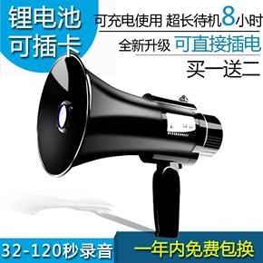 音乐喇叭小型扩音器扬声器小喇叭两用可充电迷你耳麦宣传器多功能