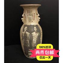 红色文革时期国共合作双耳花瓶怀旧老物件家居办公装饰摆件收藏品