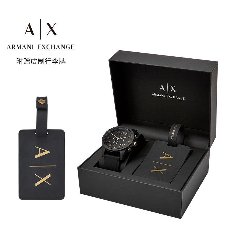 阿玛尼ax手表