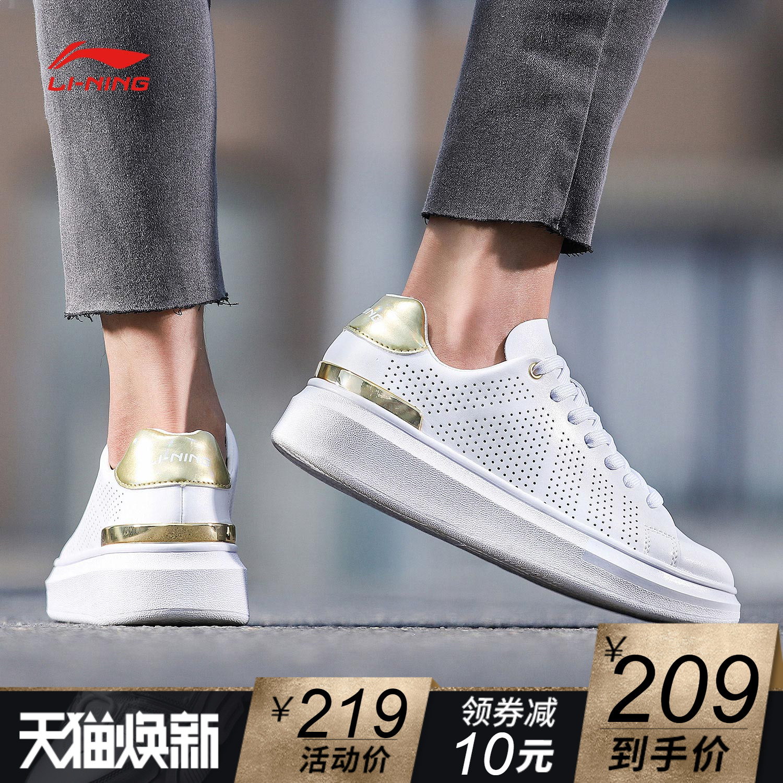 李宁休闲鞋女鞋2018新款休闲板鞋小白鞋时尚经典运动鞋AGCN106