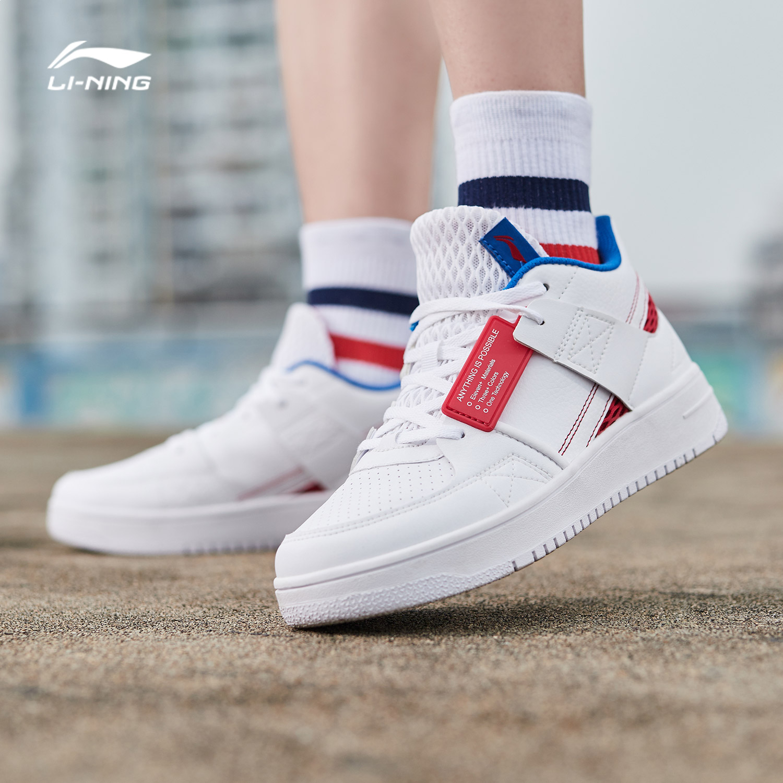 李宁休闲鞋女鞋2019新款耐磨防滑休闲板鞋情侣鞋小白鞋时尚运动鞋