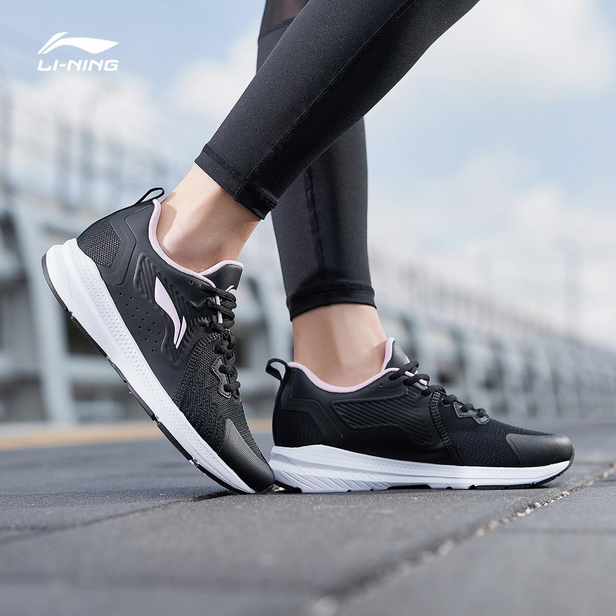 李宁跑步鞋女鞋2019新款跑鞋鞋子女士低帮运动鞋ARBP114