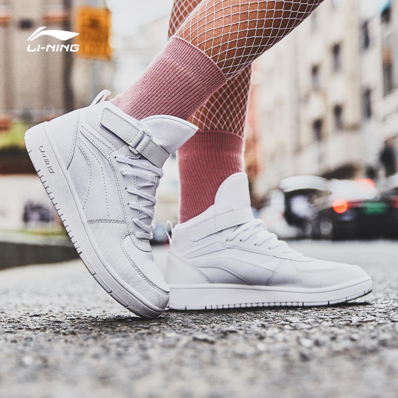 李宁休闲鞋女鞋骑士耐磨保暖休闲板鞋小白鞋情侣鞋春季运动鞋