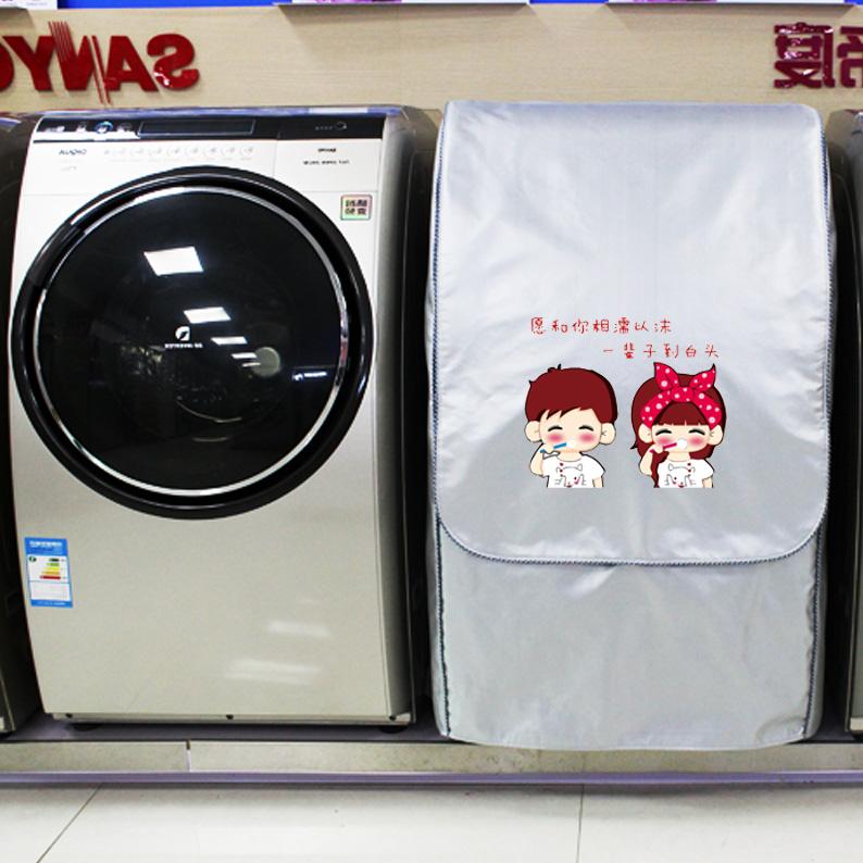 松下洗衣机xqg70-v7258