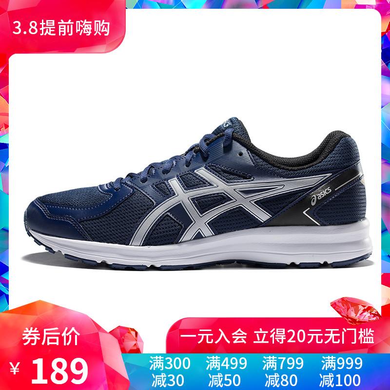 ASICS/亚瑟士2018秋冬缓冲跑步鞋JOLT男鞋专业运动跑鞋T7K3N-4993