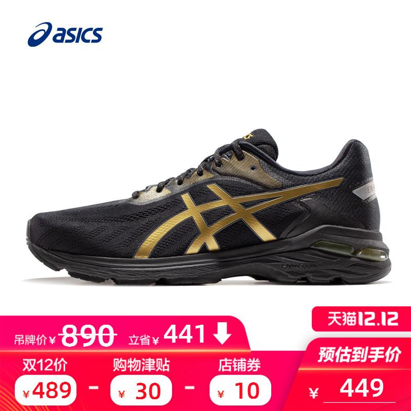 ASICS亚瑟士男鞋缓冲跑步鞋GEL-PURSUE 黑金1011A615-001